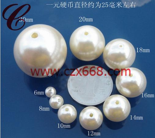 塑胶仿珍珠圆形珠-19